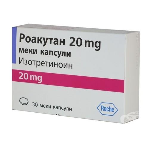 Roaccutane (isotretinoin) vs Acne - 30caps (20mg/capsule)