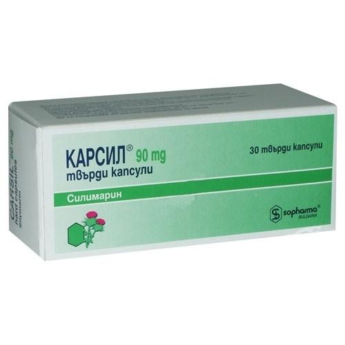 Karsil - Liver Detox Formula